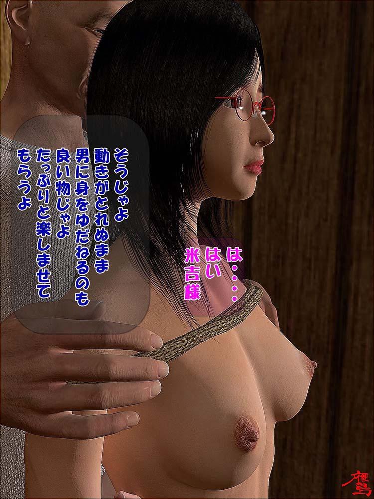 d_070106jp-004.jpgの写真