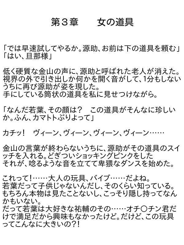 d_070485jp-001.jpgの写真