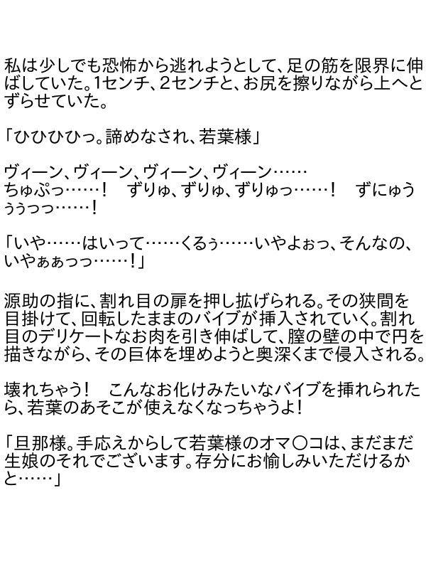 d_070485jp-003.jpgの写真
