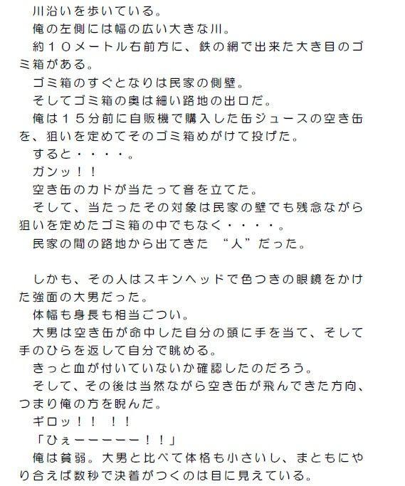 d_070678jp-001.jpgの写真