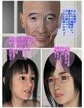 老人倶楽部Z 彩羽・美帆子編_同人ゲーム・CG_サンプル画像03