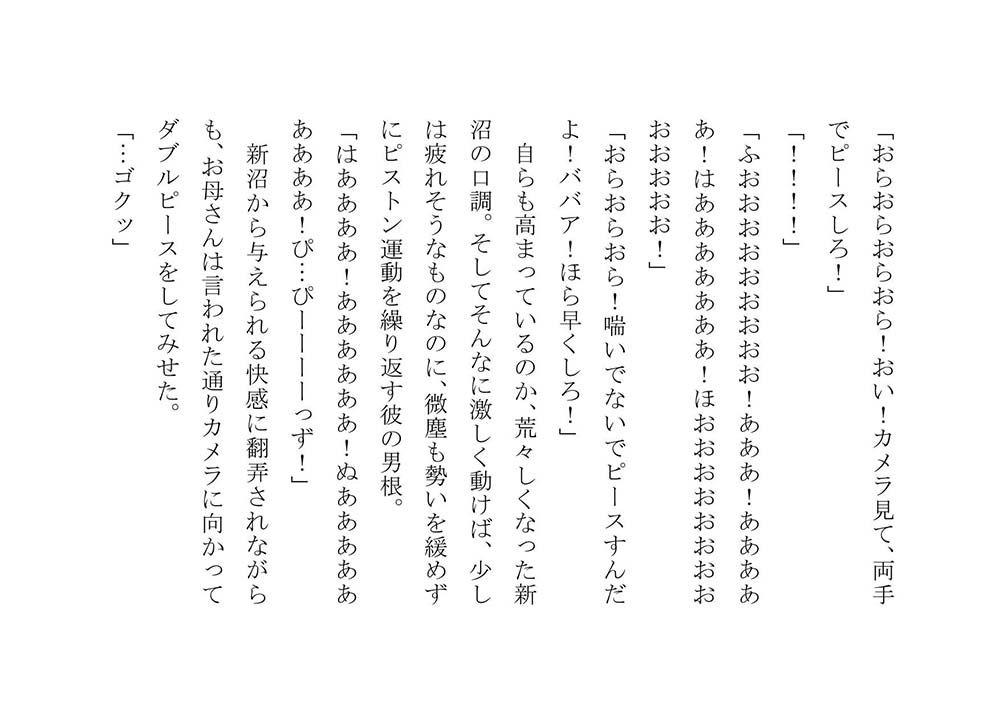 d_070850jp-002.jpgの写真