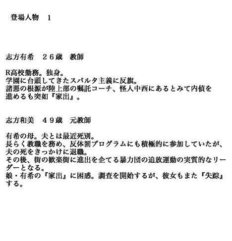 d_071485jp-001.jpgの写真