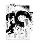 バッグベアード様が幻想入り_同人ゲーム・CG_サンプル画像02