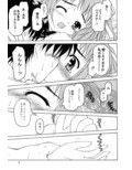 Shadow's 10_同人ゲーム・CG_サンプル画像02