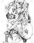 Ex-sound_DL_同人ゲーム・CG_サンプル画像03