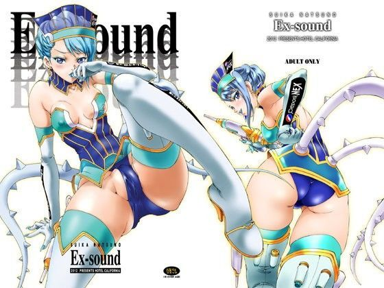 Ex-sound_DL