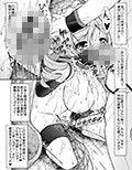 マミいぢり_同人ゲーム・CG_サンプル画像02