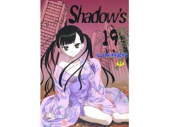 【ゲーム系同人】Shadow's 19