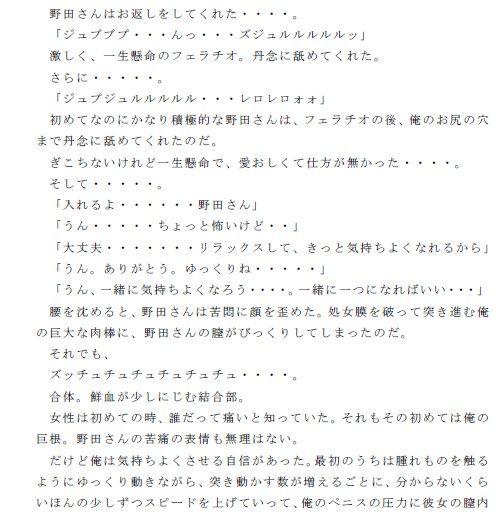 d_072314jp-003.jpgの写真