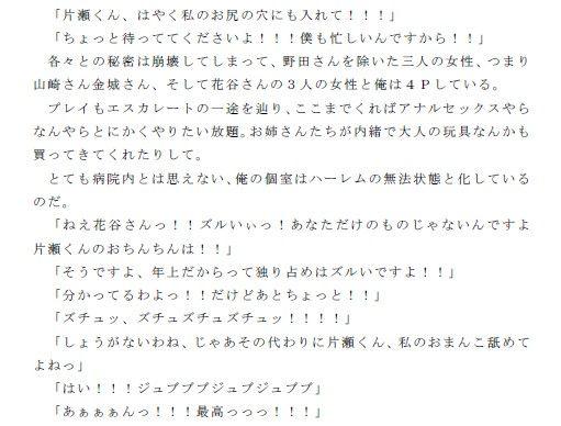 d_072314jp-004.jpgの写真