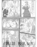 肉団子キモエロネタ帳1&2_同人ゲーム・CG_サンプル画像02