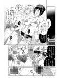 NHさんとAF三昧2_同人ゲーム・CG_サンプル画像02