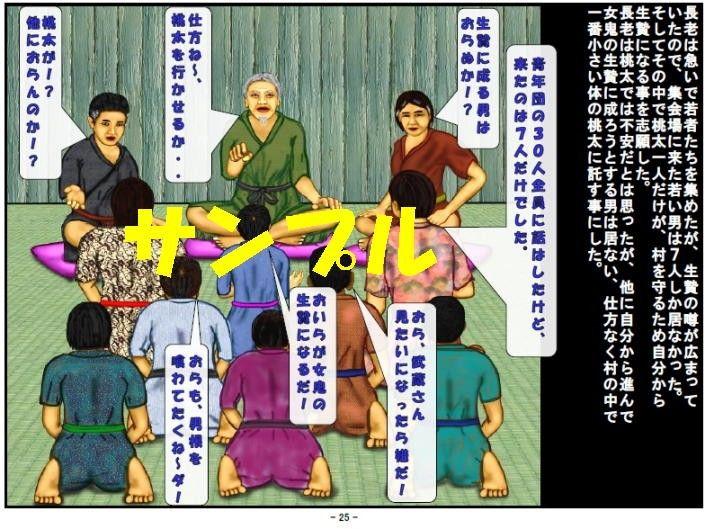 d_072917jp-003.jpgの写真