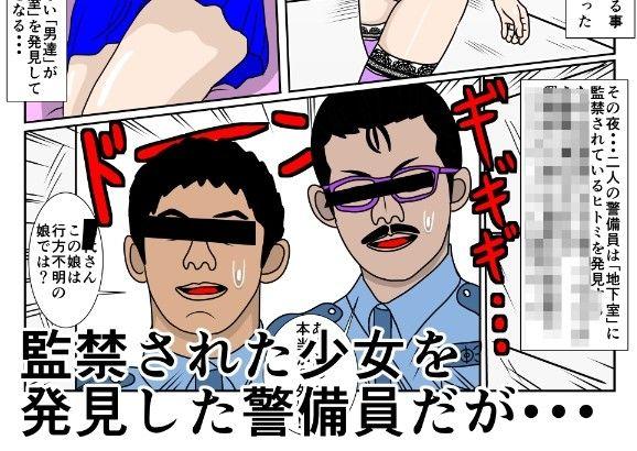 d_073437jp-002.jpgの写真
