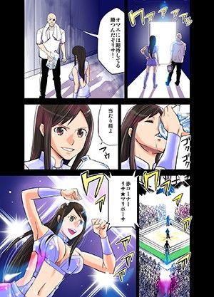 公開○辱プロレス2