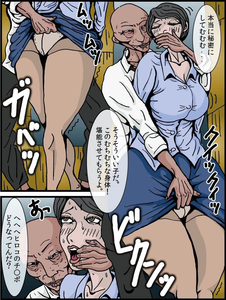 女装子物語5 高身長M女装