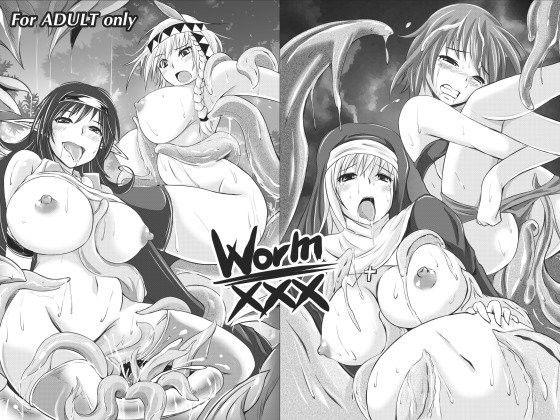 Worm_XXX