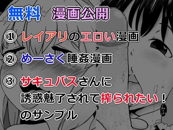 漫画 コミック 無料作品ページ