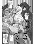 オークオーガ○辱_同人ゲーム・CG_サンプル画像02