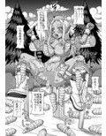 オークオーガ○辱_同人ゲーム・CG_サンプル画像03