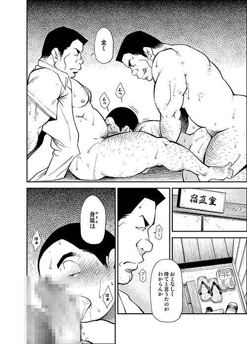 [同人]「正しい男子の教練法(参)双生児」(KOWMEIISM)