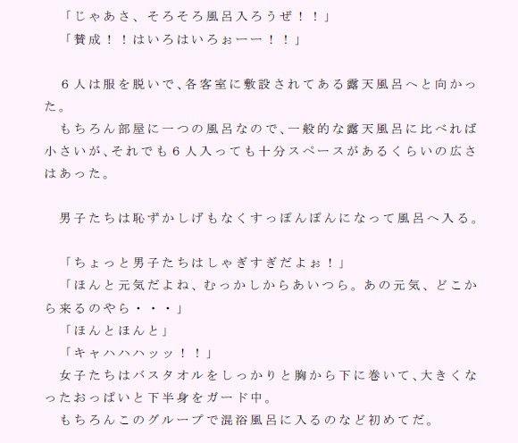 d_077591jp-001.jpgの写真