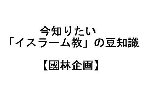 d_077821zeropl.jpgの写真