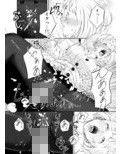 LibraryRaspberry_同人ゲーム・CG_サンプル画像02