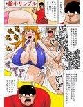 友達を振った女を攻めるキモオタ!_同人ゲーム・CG_サンプル画像02