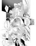 暴走初体験_同人ゲーム・CG_サンプル画像02