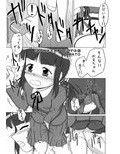 ミズタマカンイバン+J○が××××する漫画を描いてみた!!_同人ゲーム・CG_サンプル画像03