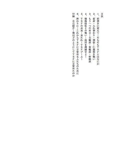 d_079538jp-002.jpgの写真