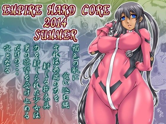 MPIRE HARD CORE 2014 SUMMER