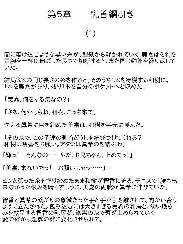 d_080231jp-001.jpgの写真