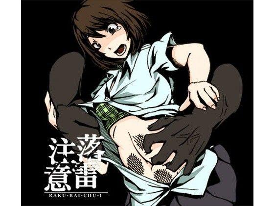 【イヴ バイオレンス】女の子少女の、イヴ、レンのバイオレンス露出残虐表現の同人エロ漫画。
