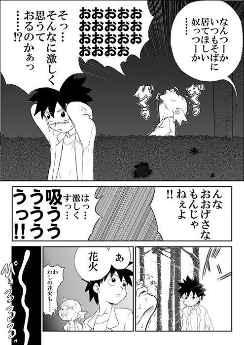 [同人]「妄想名作蔵出し劇場「なんキテ」」(笑談者)