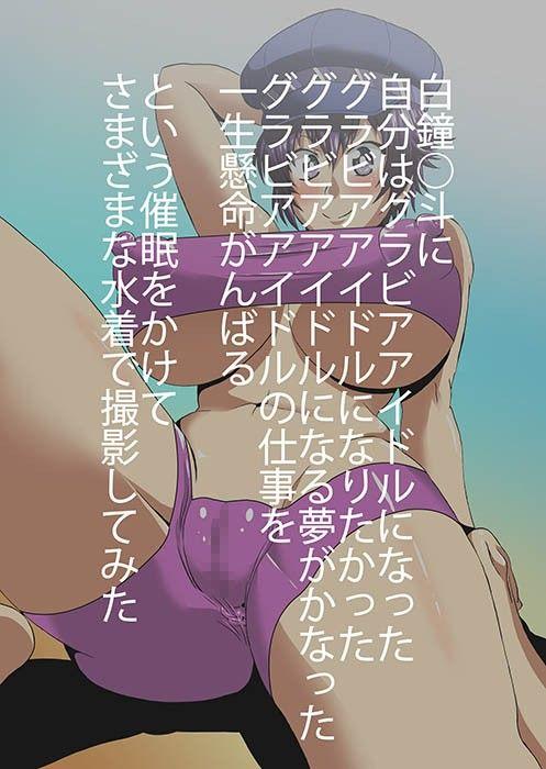 [同人]「ベル君のために・・・」(アヘ丸)