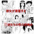 メザメノシラセ_同人ゲーム・CG_サンプル画像02