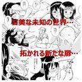 メザメノシラセ_同人ゲーム・CG_サンプル画像03