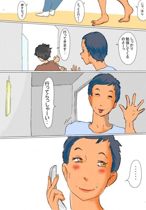 d_081014jp-002.jpgの写真