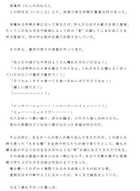 d_081277jp-001.jpgの写真