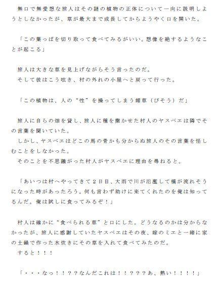 d_081277jp-002.jpgの写真