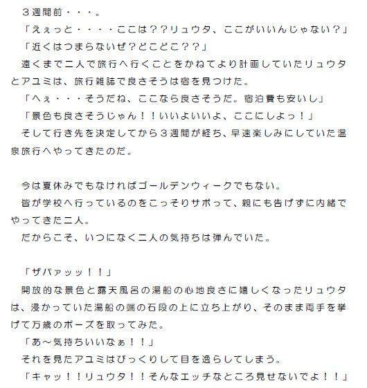d_081297jp-001.jpgの写真
