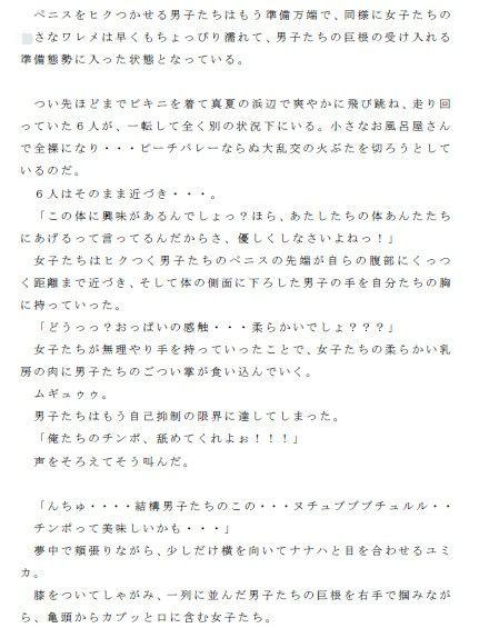 d_081394jp-001.jpgの写真