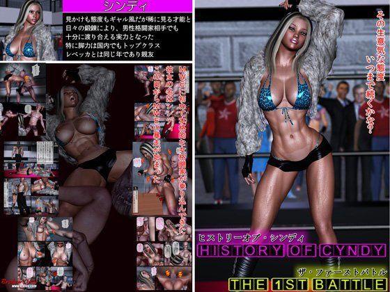 d_081576pl.jpgの写真