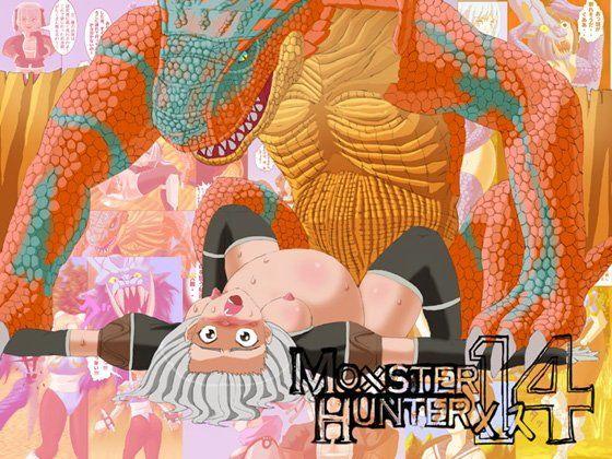 【先生 露出】コスプレでレオタードでムチムチの先生人外娘モンスター娘の露出4Pスプラッター残虐表現3Pの同人エロ漫画!