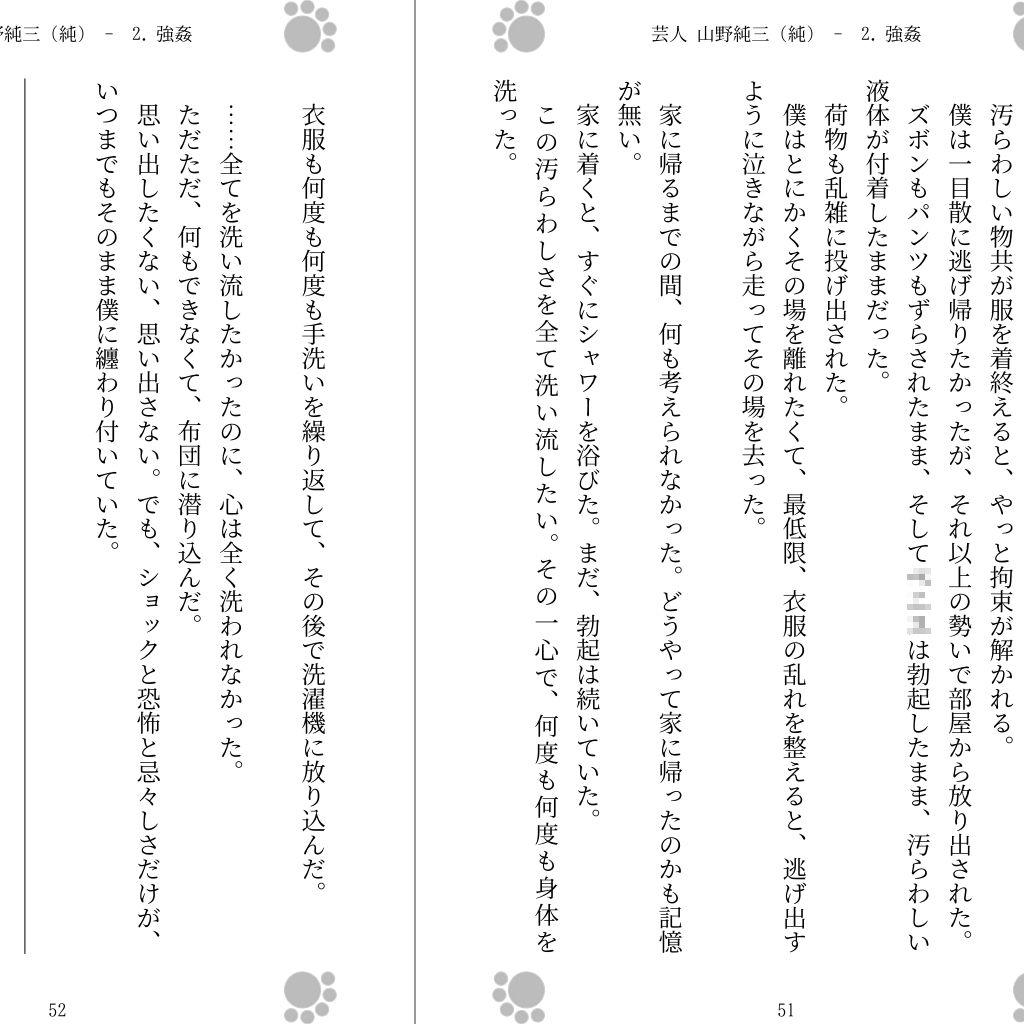 d_081750jp-001.jpgの写真