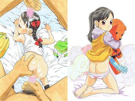 【少女 乱交】少女の乱交中出し緊縛縛りぶっかけフェラの同人エロ漫画!