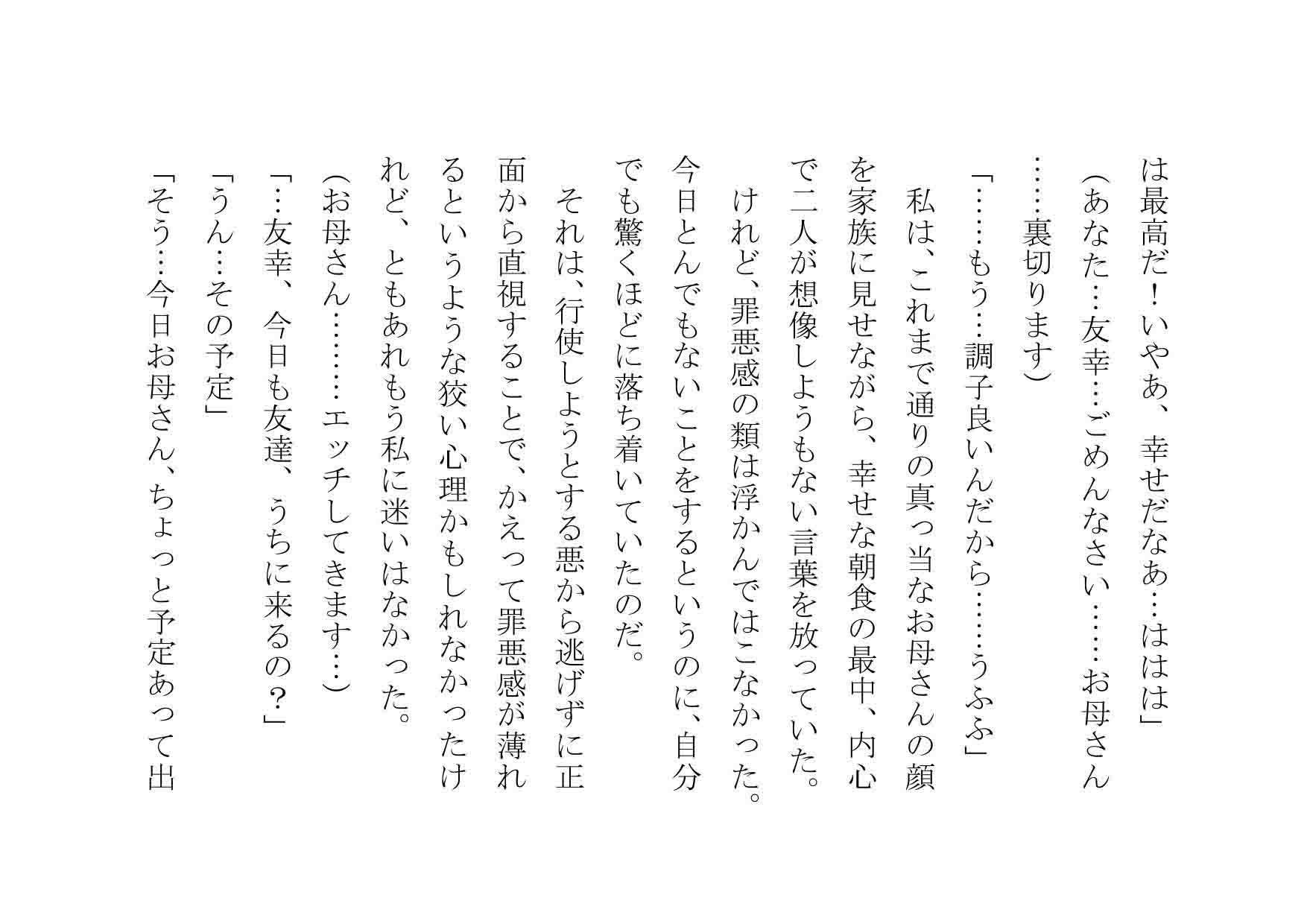 d_082203jp-001.jpgの写真